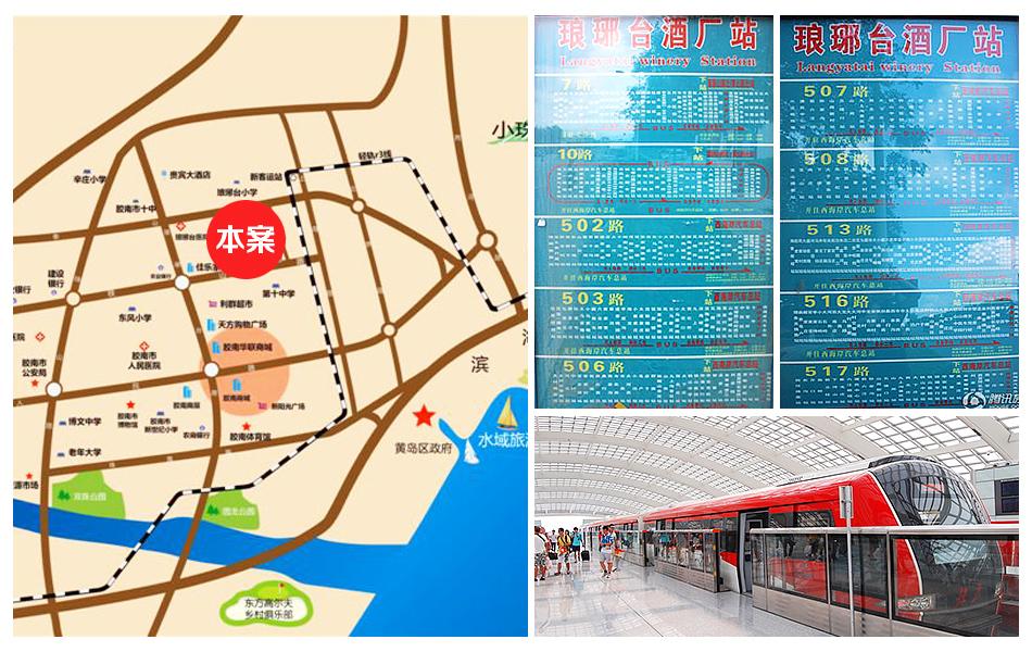 青岛胶南轻轨路线图
