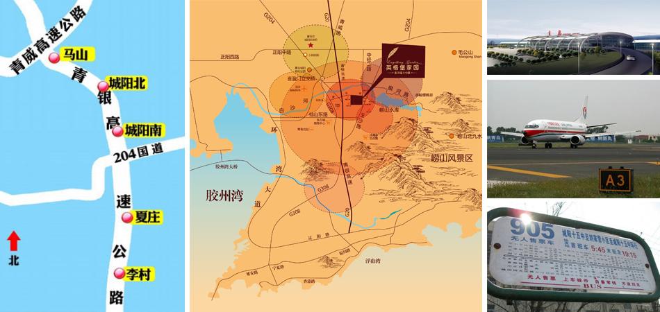 青岛街景地图最新版