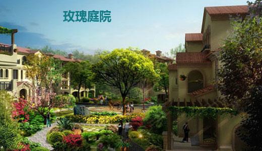 玫瑰庭院联排别墅 青岛崂山区