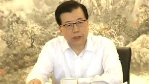 张江汀:学习贯彻好全国金融工作会议精神