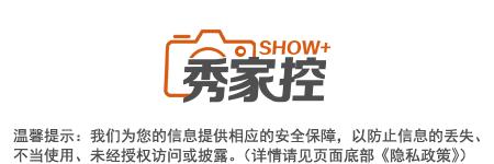 秀家控logo