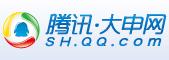 腾讯・大申网_上海生活第一门户
