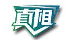 巨星送礼大手笔!詹皇拎130万刀串门?