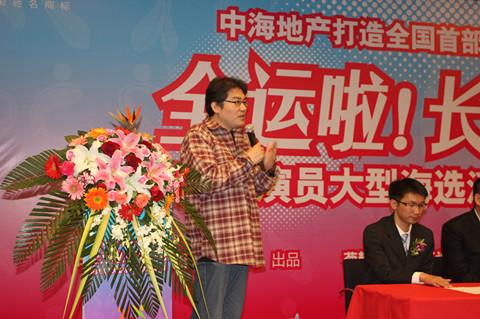 中海地产作为中国房地产行业的品牌,进行央企责任,为沈城百姓搭建完美