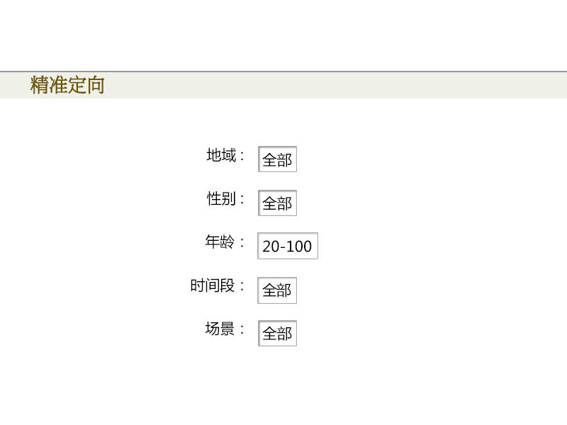 上海洁丰:全国市场占有率:提升30%