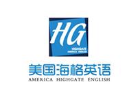 美国海格英语:网站注册量增加235