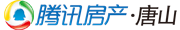 腾讯房产唐山站