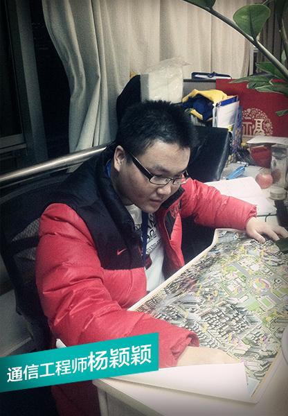 杨颖颖:苦泡4G基站的工程师