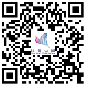 腾讯科学官方微信