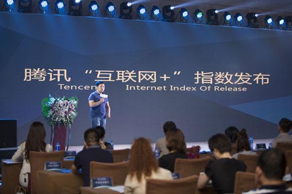 腾讯・大燕网行业总监陈明辉