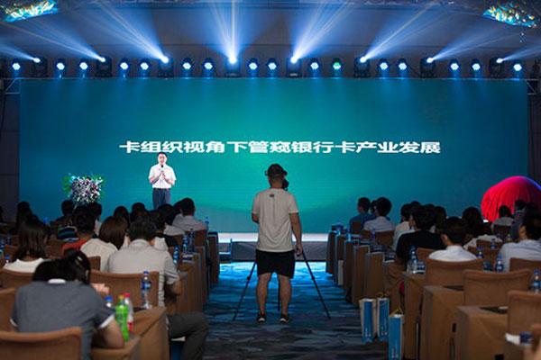 中国银联天津分公司市场拓展部总经理李强