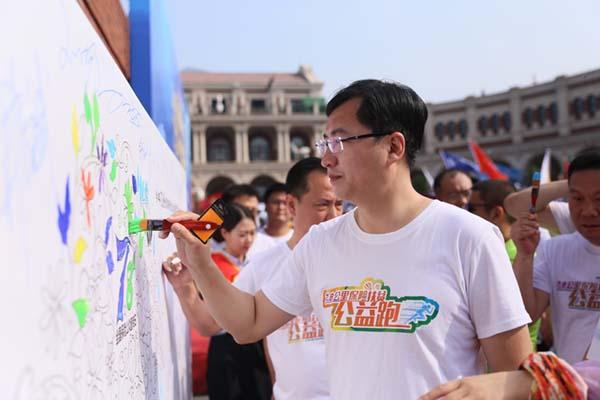 工银安盛人寿保险天津分公司总经理何华