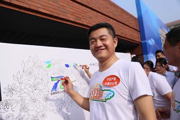 平安财险党委书记、副总经理石洪峰