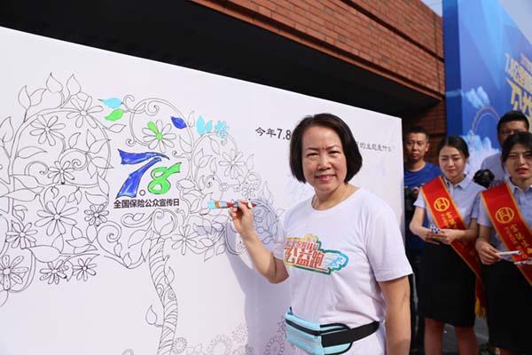 中国太平洋人寿保险天津分公司总经理刘呈娟