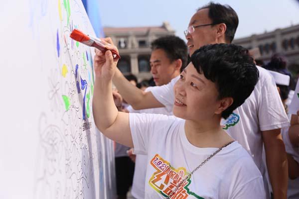 中美联泰大都会人寿保险天津分公司总经理谢玉伟