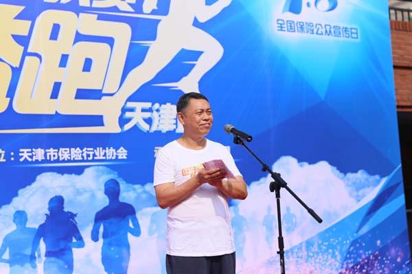 天津市保险行业协会常务副会长兼秘书长张志怀