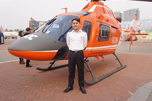 直升机飞行员