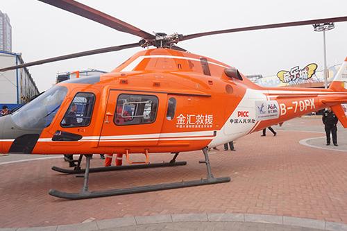 直升机救援现场