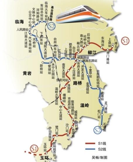 台州飞机场扩建