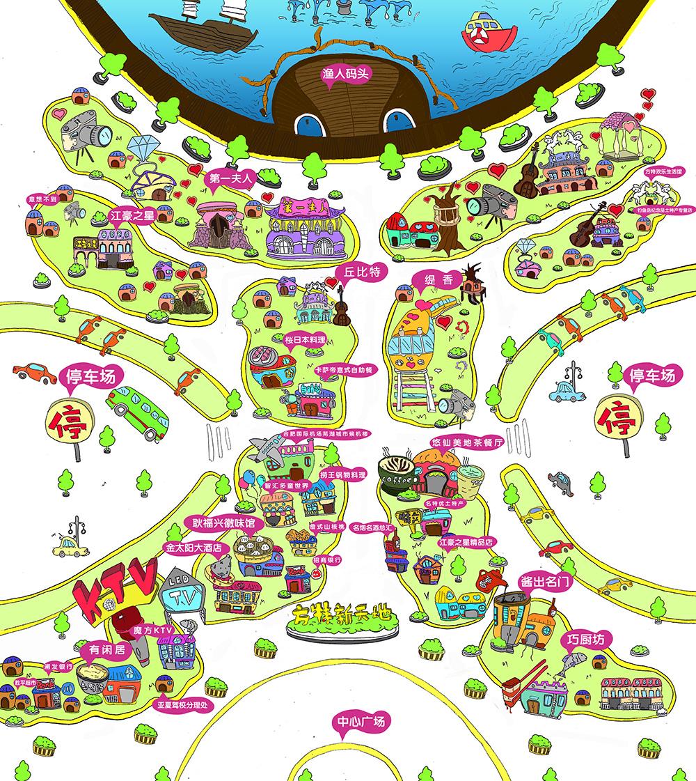 方特新天地   手绘地图     方特新天地   华东最大婚庆主题商业街区