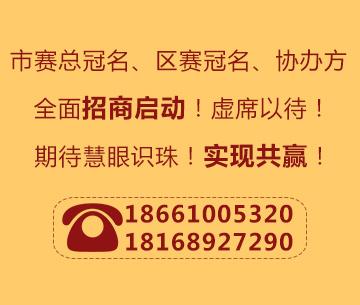 第二季《中国新歌声》全国城市海选无锡赛区招