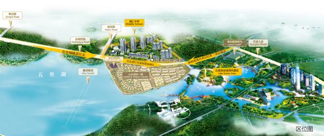 山水湖滨花园二期_新青年置业平台