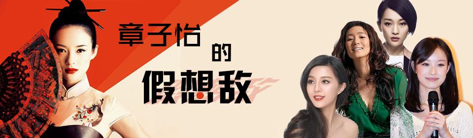 明星人物banner背景素材