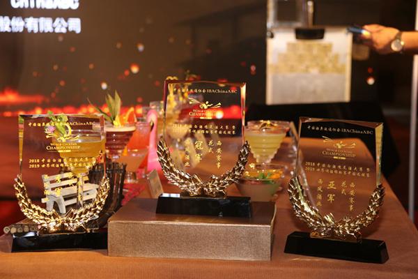 第二届中国白酒鸡尾酒大赛西安举行