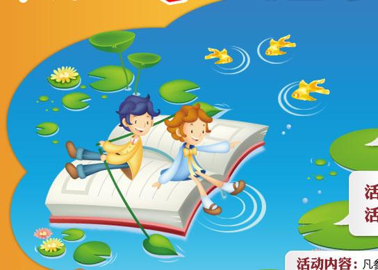 华清池杯大唐小诗人诵读大赛-腾讯陕西频道
