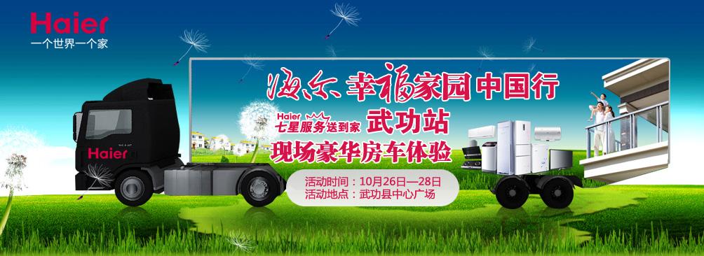 地址:西安市临潼区人民路(汽车站对面)