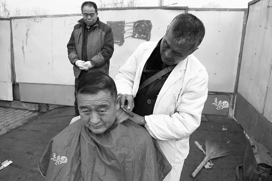 城墙根下的剃头匠