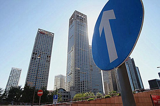 这些年中国的三次加杠杆如何助推房价暴涨的?