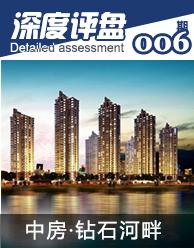 """""""襄阳绿色环保?#21496;?#27827;景社区"""""""