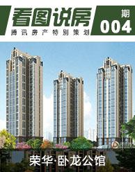 襄州中心商务区