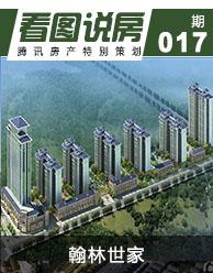 襄阳首家安装智能家居系统的小区