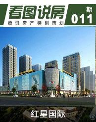 襄阳市的文化及商务办公中心