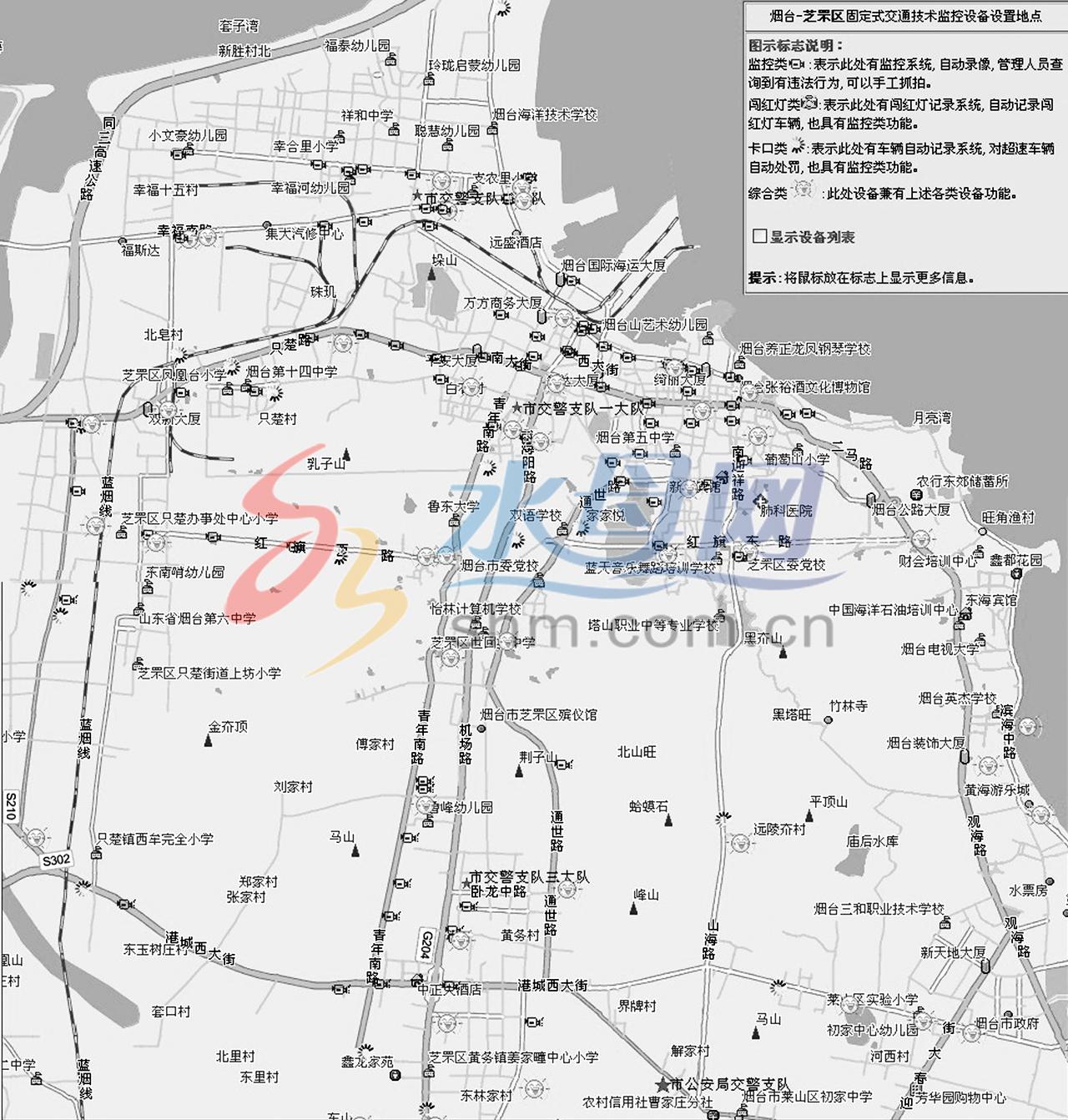 烟台市区电子眼分布图1