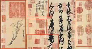 【新闻课195】乾隆是怎么毁了很多珍贵文物?