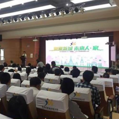 杭州市新城实验小学举办智慧教育展