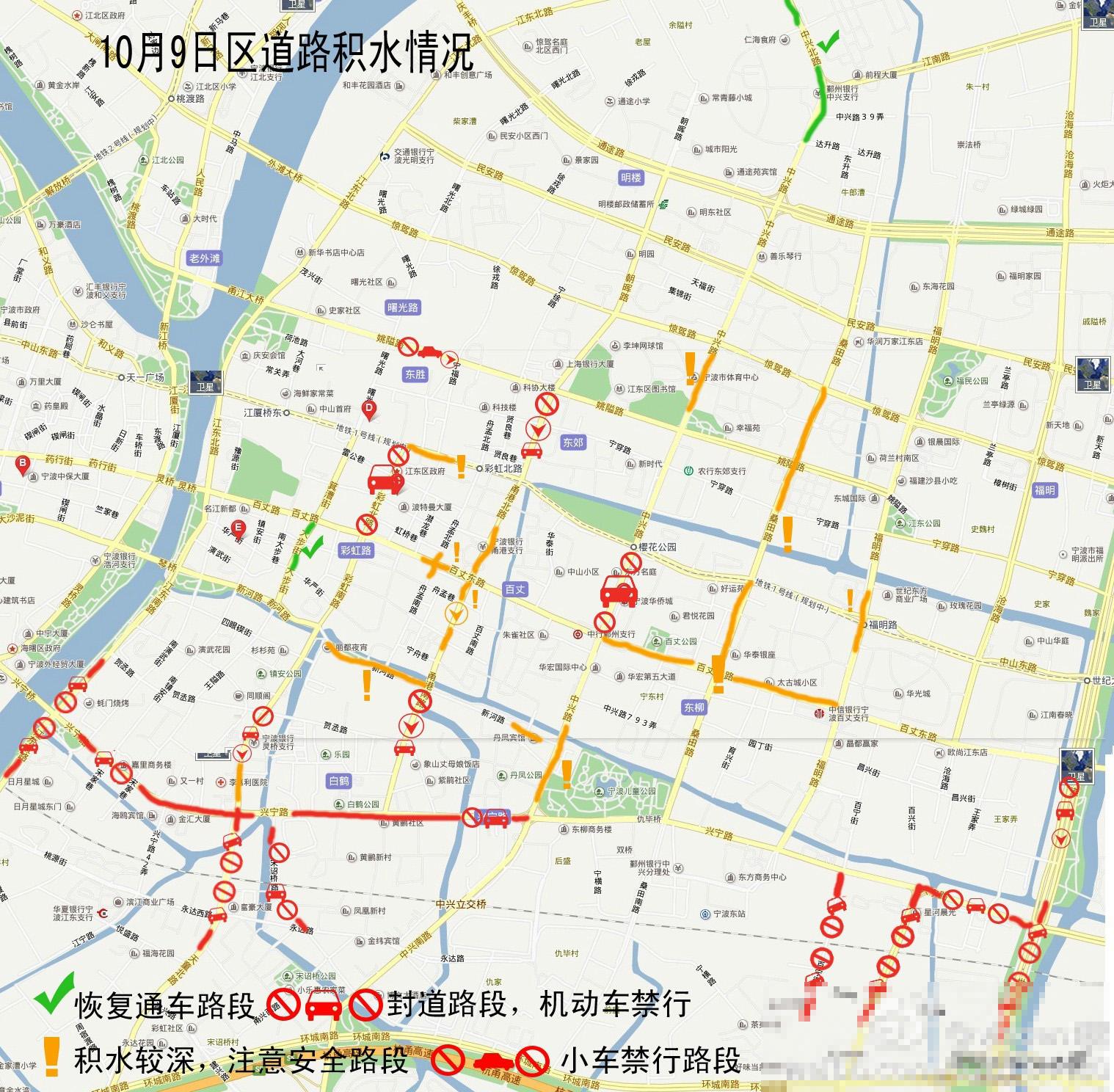 网友绘制宁波市区道路积水图