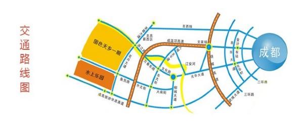 天鄉 自駕車路線3: 成都-成溫邛高速-濱江路-芙蓉大道交界左轉-成都國圖片