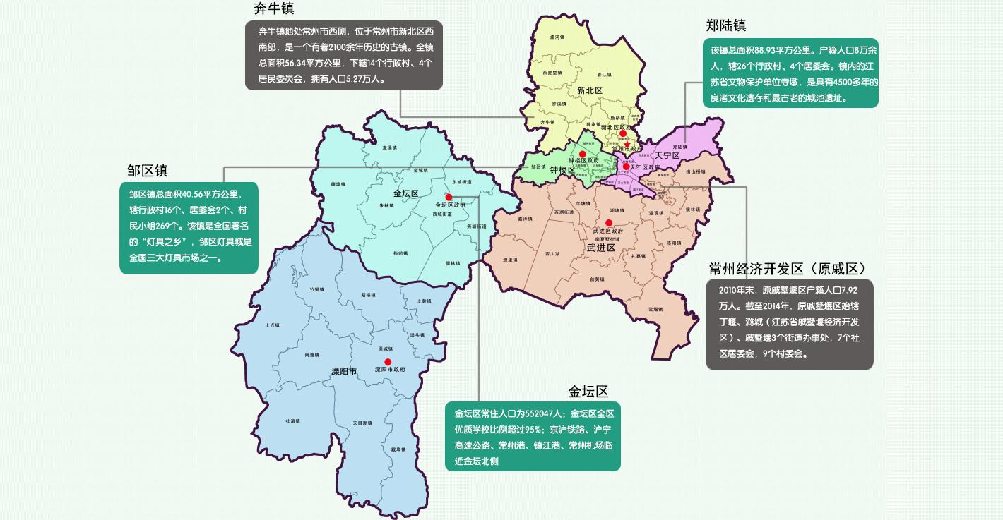 惠州市行政区划图_常州市行政区划_2018年常州区域地图 - 电影天堂