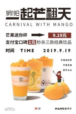 """只需1元!""""熊芒""""品牌日限定福利火爆来袭!"""