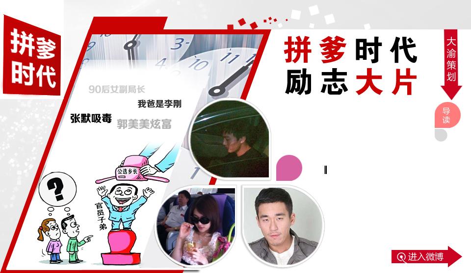 腾讯图片新闻站_腾讯图片新闻中心 为什么腾讯新闻图片不显示