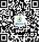 腾讯文化频道首页