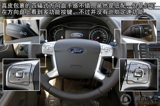 福特蒙迪欧致胜2.0t_[新车实拍]动力升级 蒙迪欧致胜2.0T到店_汽车_腾讯网