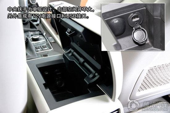 標致508中央扶手 可以說標致508的舒適性是以犧牲更多的儲物空間來達成的,在駕駛席我們看不到更多的儲物空間,到處都是按鈕。中央扶手箱結構很簡單,只有一層,內部集成有12V電源接口和USB接口。 版權聲明:本文系騰訊汽車獨家稿件,版權為騰訊汽車所有。歡迎轉載,請務必注明出處(騰訊汽車)及作者,否則必將追究法律責任。