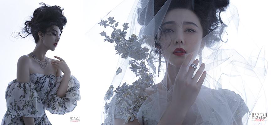 范冰冰再登芭莎珠宝封面,绝美造型再创颜值巅峰