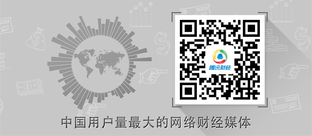 外媒称央行上海总部要求银行上报沪楼市按揭情况