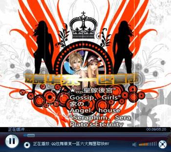 【qq炫舞舞团链接】gossip,girls°舞团介绍以及宣传志